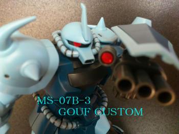 MS-07B-3_top