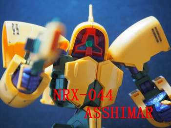 NRX-044_TOP