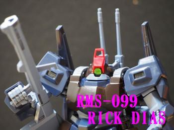 RMS-099_TOP