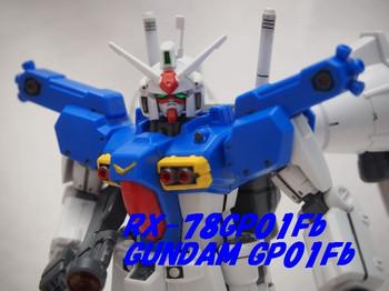 ガンダムGP01Fb_TOP