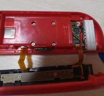 Repair7